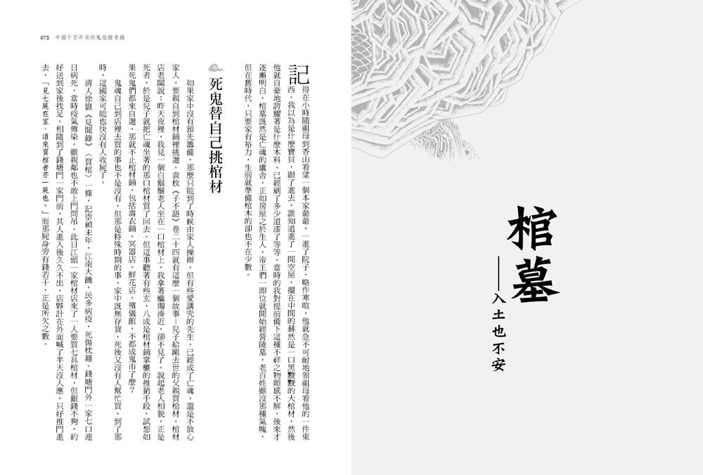 http://im2.book.com.tw/image/getImage?i=http://www.books.com.tw/img/001/075/86/0010758658_b_07.jpg&v=5970a343&w=655&h=609