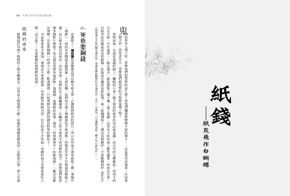 http://im2.book.com.tw/image/getImage?i=http://www.books.com.tw/img/001/075/86/0010758658_b_09.jpg&v=5970a343&w=655&h=609