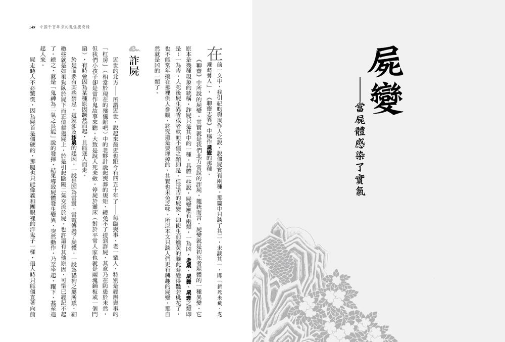http://im2.book.com.tw/image/getImage?i=http://www.books.com.tw/img/001/075/86/0010758658_b_11.jpg&v=5970a342&w=655&h=609