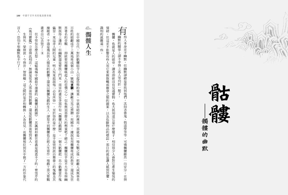 http://im2.book.com.tw/image/getImage?i=http://www.books.com.tw/img/001/075/86/0010758658_b_13.jpg&v=5970a342&w=655&h=609