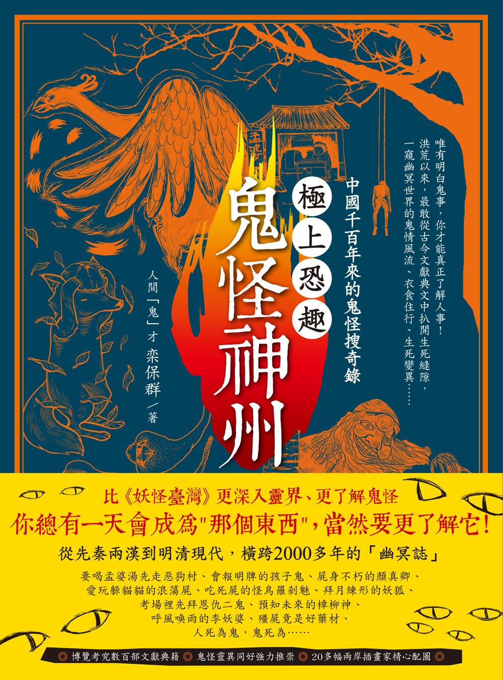 http://im2.book.com.tw/image/getImage?i=http://www.books.com.tw/img/001/075/86/0010758658_bc_01.jpg&v=5970a344&w=655&h=609