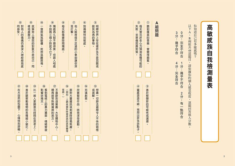 //im2.book.com.tw/image/getImage?i=http://www.books.com.tw/img/001/075/92/0010759276_b_01.jpg&v=596c9fee&w=655&h=609