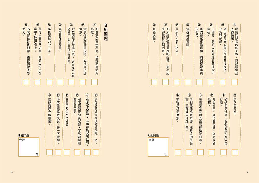 //im1.book.com.tw/image/getImage?i=http://www.books.com.tw/img/001/075/92/0010759276_b_02.jpg&v=596c9fee&w=655&h=609