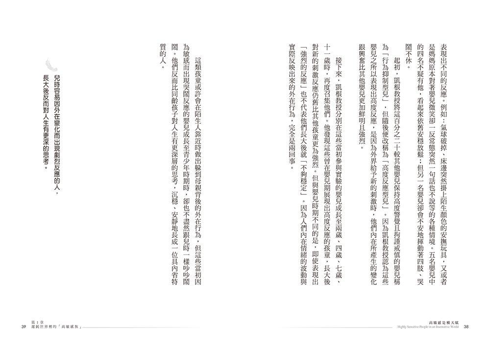 //im2.book.com.tw/image/getImage?i=http://www.books.com.tw/img/001/075/92/0010759276_b_03.jpg&v=596c9fee&w=655&h=609