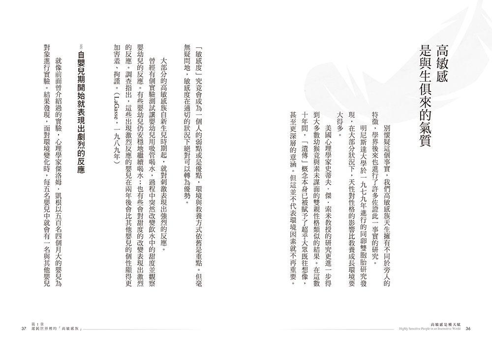 //im1.book.com.tw/image/getImage?i=http://www.books.com.tw/img/001/075/92/0010759276_b_04.jpg&v=596c9fee&w=655&h=609