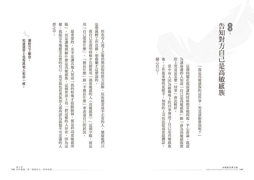 //im2.book.com.tw/image/getImage?i=http://www.books.com.tw/img/001/075/92/0010759276_b_05.jpg&v=596c9fee&w=655&h=609