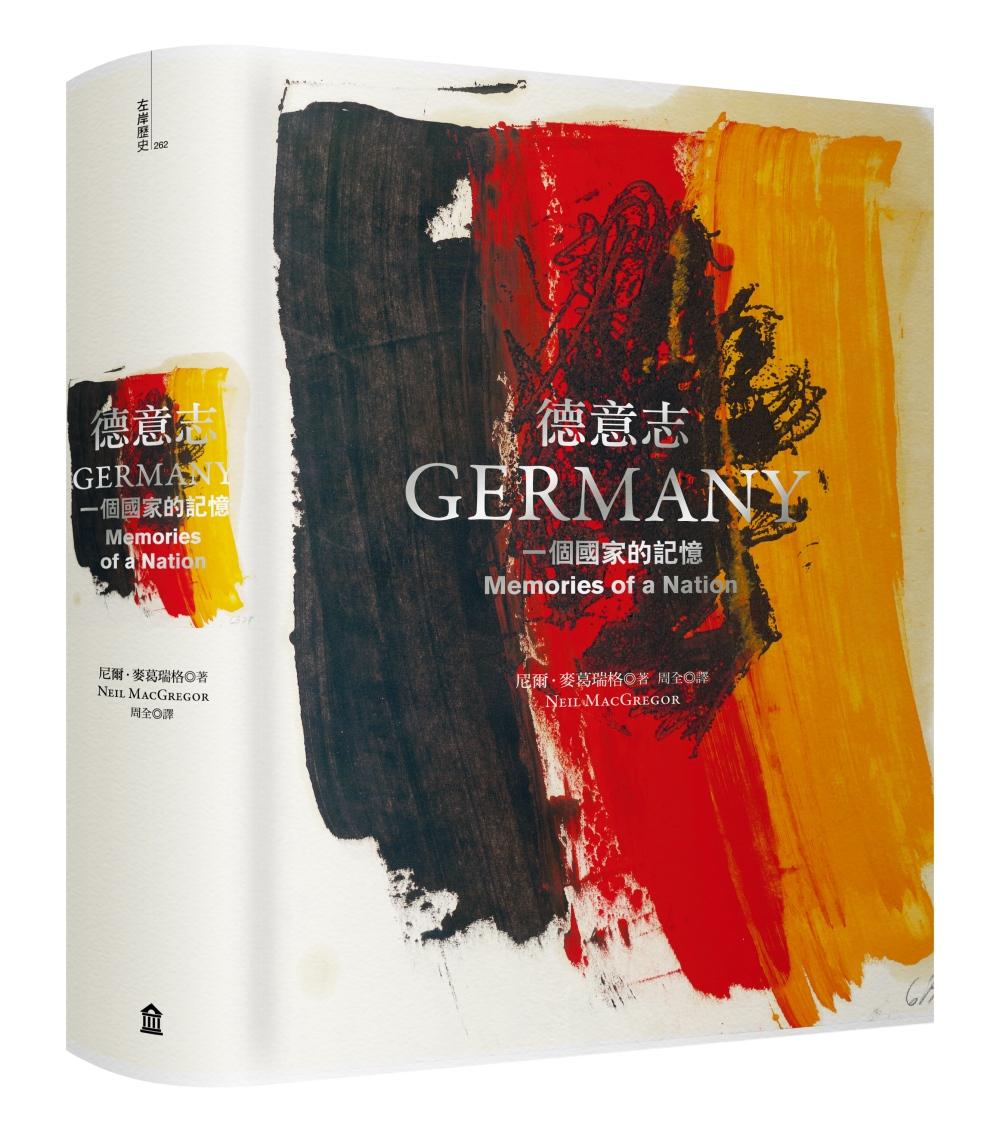 德意志:一個國家的記憶(博客來限量精裝版)