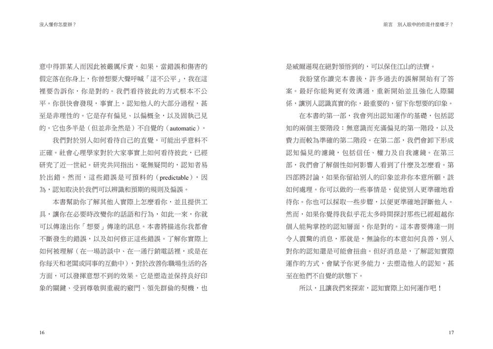 http://im2.book.com.tw/image/getImage?i=http://www.books.com.tw/img/001/076/00/0010760098_b_01.jpg&v=5971e633&w=655&h=609