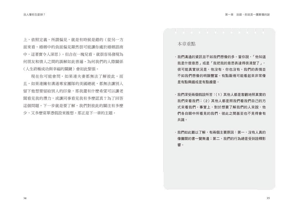 http://im2.book.com.tw/image/getImage?i=http://www.books.com.tw/img/001/076/00/0010760098_b_03.jpg&v=5971e633&w=655&h=609