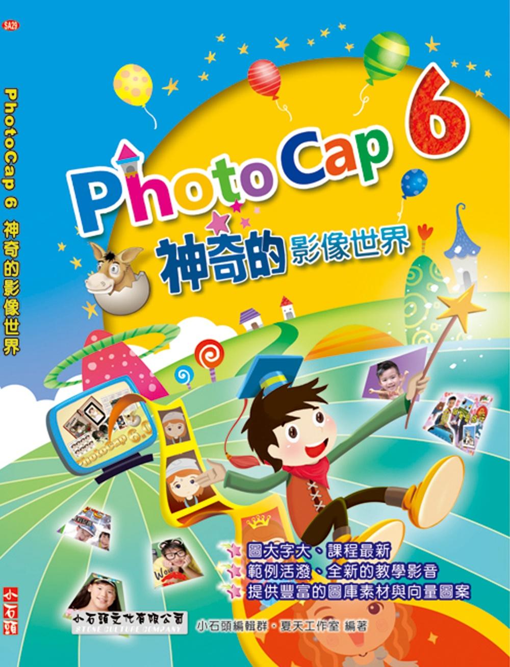PhotoCap...