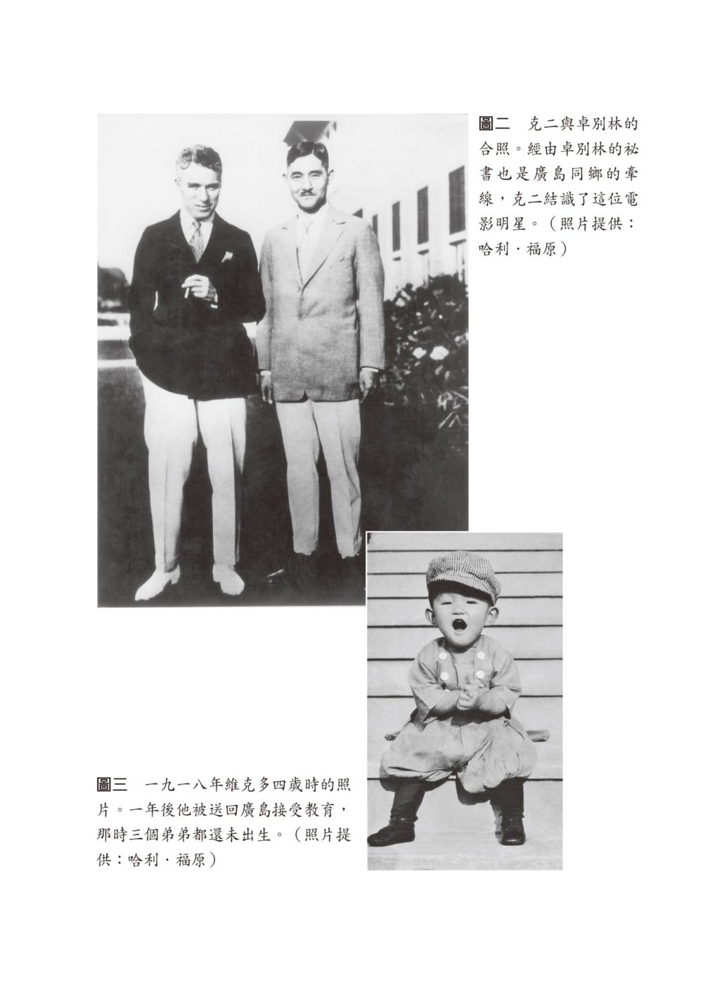 http://im1.book.com.tw/image/getImage?i=http://www.books.com.tw/img/001/076/02/0010760204_b_02.jpg&v=597c0c7c&w=655&h=609