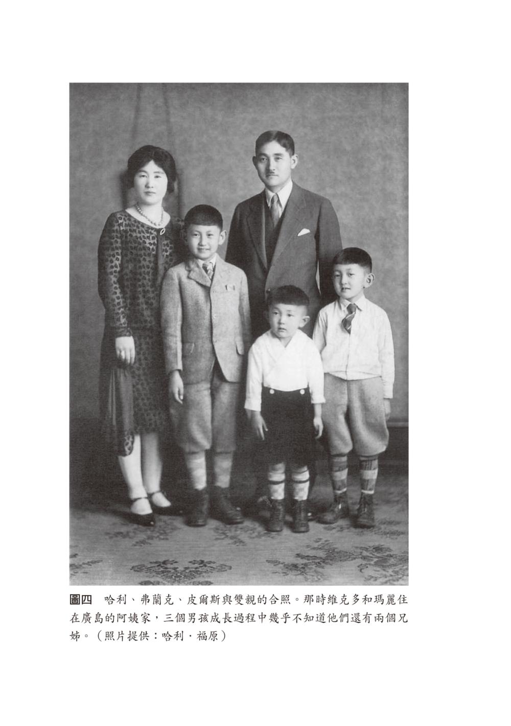 http://im2.book.com.tw/image/getImage?i=http://www.books.com.tw/img/001/076/02/0010760204_b_03.jpg&v=597c0c7c&w=655&h=609