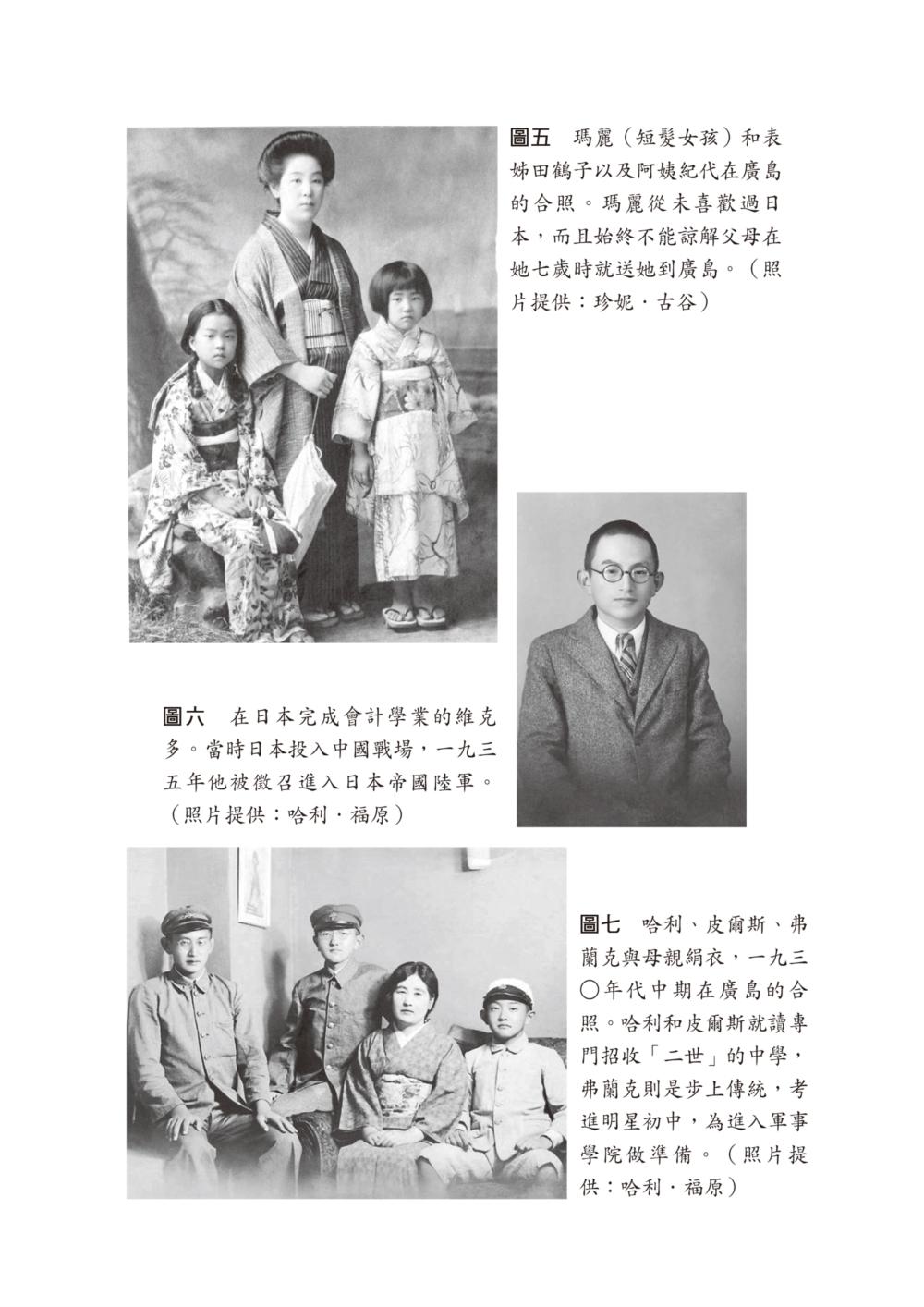 http://im1.book.com.tw/image/getImage?i=http://www.books.com.tw/img/001/076/02/0010760204_b_04.jpg&v=597c0c7c&w=655&h=609