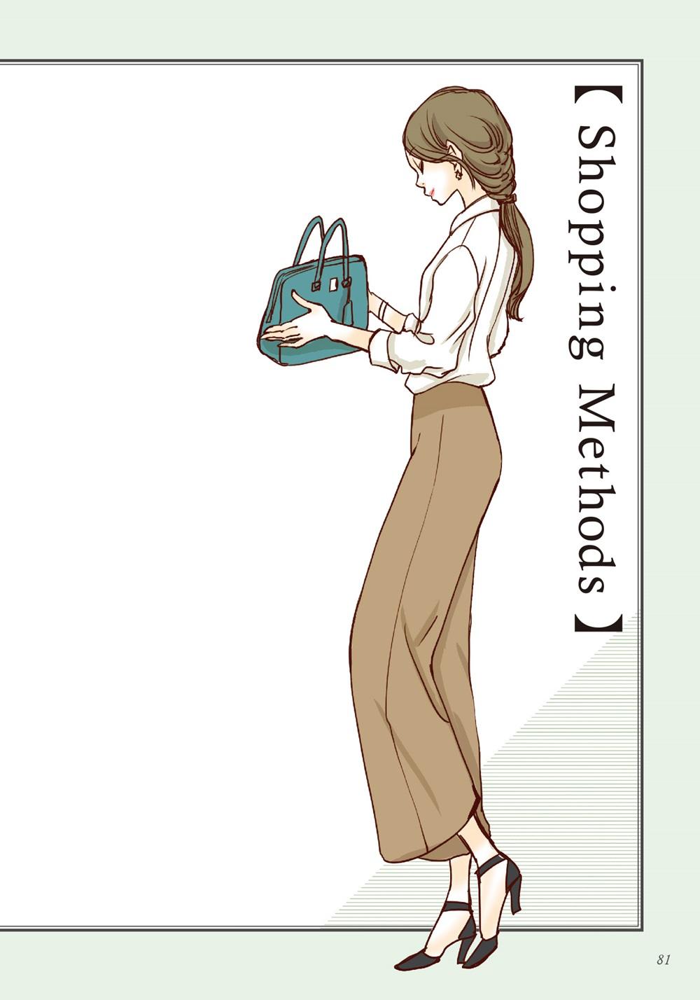 ◤博客來BOOKS◢ 暢銷書榜《推薦》一秒立懂!時尚改造家Yoko的平價穿搭圖解