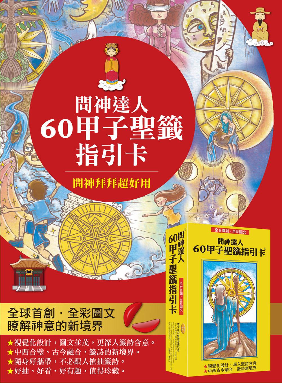 http://im2.book.com.tw/image/getImage?i=http://www.books.com.tw/img/001/076/25/0010762560_b_01.jpg&v=599ad27b&w=655&h=609