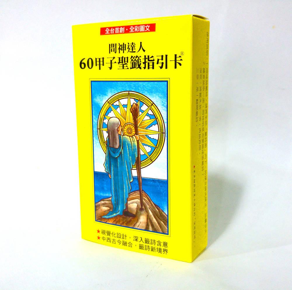 http://im2.book.com.tw/image/getImage?i=http://www.books.com.tw/img/001/076/25/0010762560_b_03.jpg&v=599ad27c&w=655&h=609