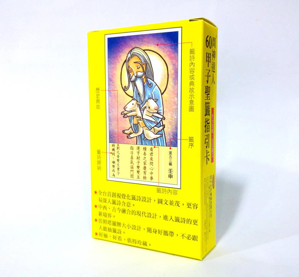 http://im1.book.com.tw/image/getImage?i=http://www.books.com.tw/img/001/076/25/0010762560_b_04.jpg&v=599ad27c&w=655&h=609