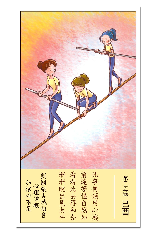 http://im2.book.com.tw/image/getImage?i=http://www.books.com.tw/img/001/076/25/0010762560_b_09.jpg&v=599ad27e&w=655&h=609