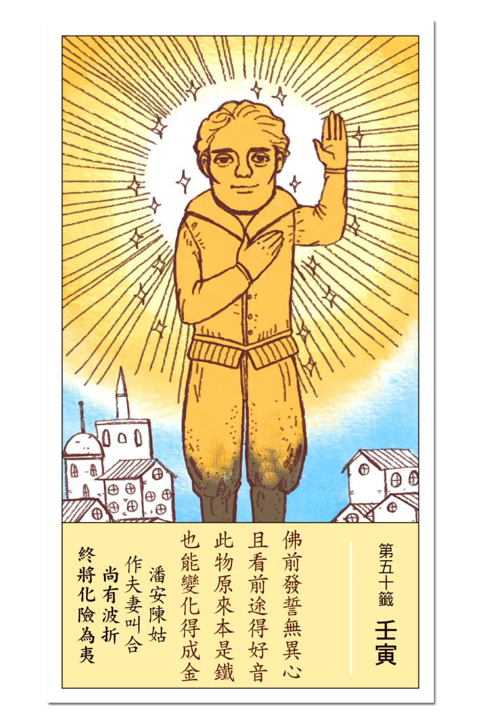 http://im1.book.com.tw/image/getImage?i=http://www.books.com.tw/img/001/076/25/0010762560_b_12.jpg&v=599ad27c&w=655&h=609