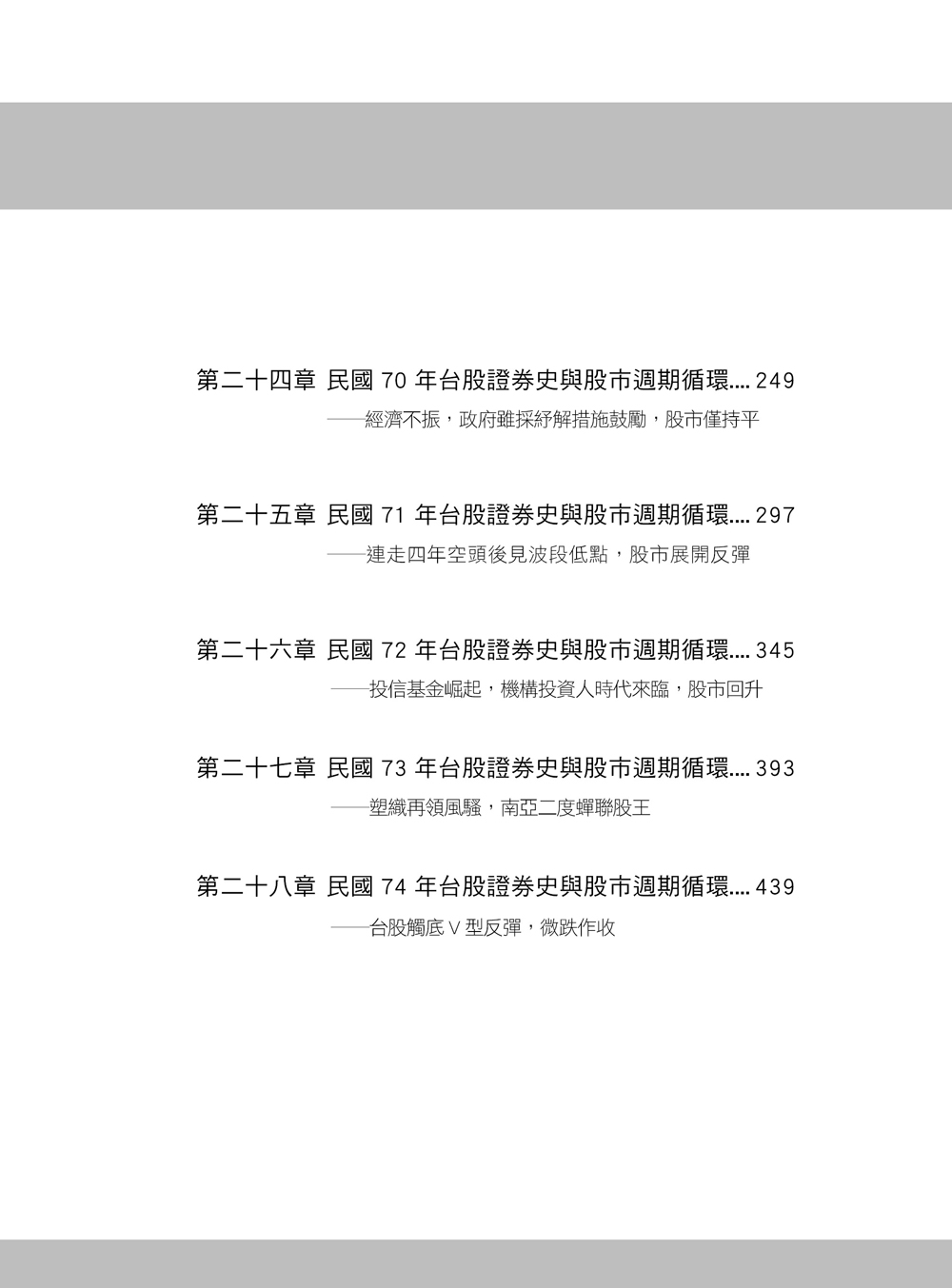 http://im1.book.com.tw/image/getImage?i=http://www.books.com.tw/img/001/076/28/0010762875_bi_02.jpg&v=599ad2b8&w=655&h=609