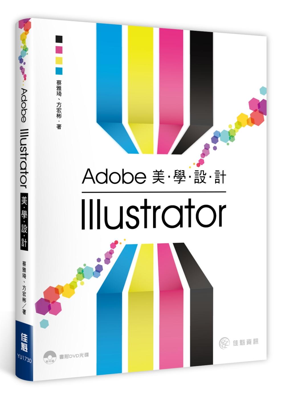 Adobe Il...