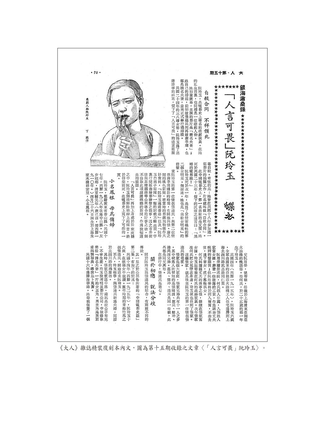 http://im1.book.com.tw/image/getImage?i=http://www.books.com.tw/img/001/076/39/0010763959_b_02.jpg&v=59a7f35f&w=655&h=609
