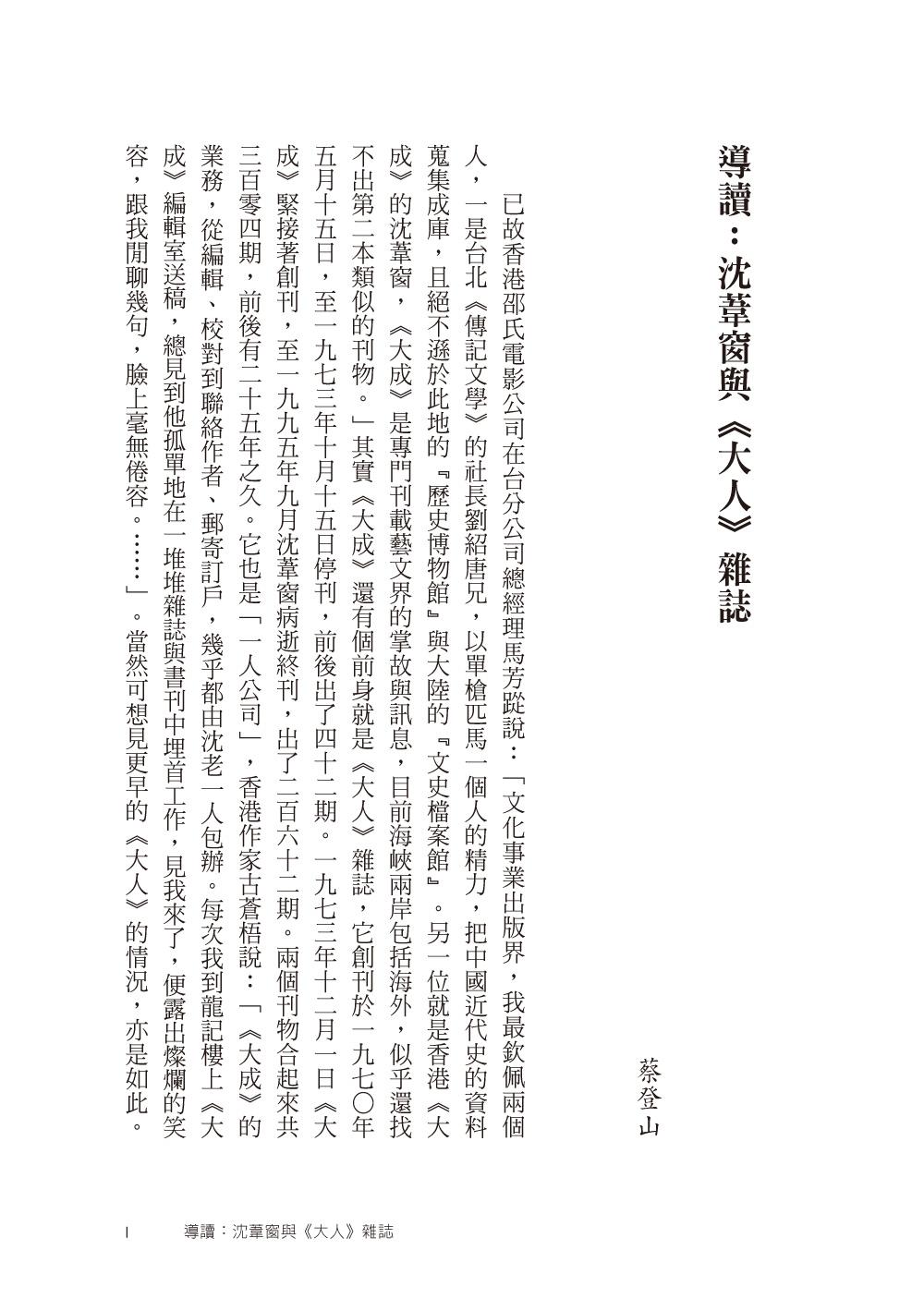 http://im2.book.com.tw/image/getImage?i=http://www.books.com.tw/img/001/076/39/0010763959_b_05.jpg&v=59a7f360&w=655&h=609