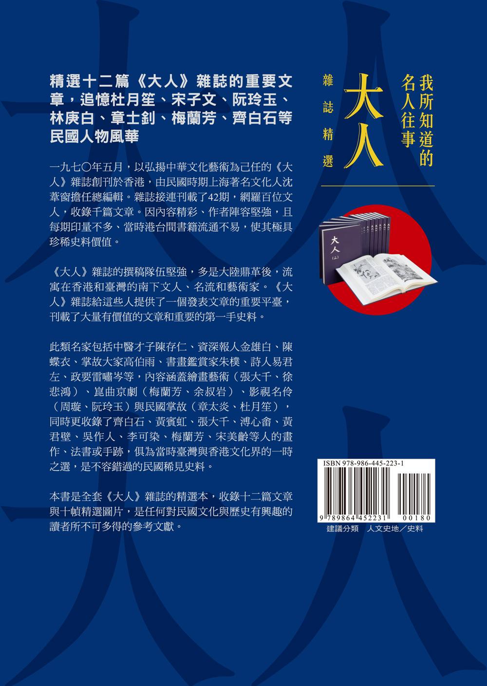 http://im2.book.com.tw/image/getImage?i=http://www.books.com.tw/img/001/076/39/0010763959_bf_01.jpg&v=59a7f361&w=655&h=609