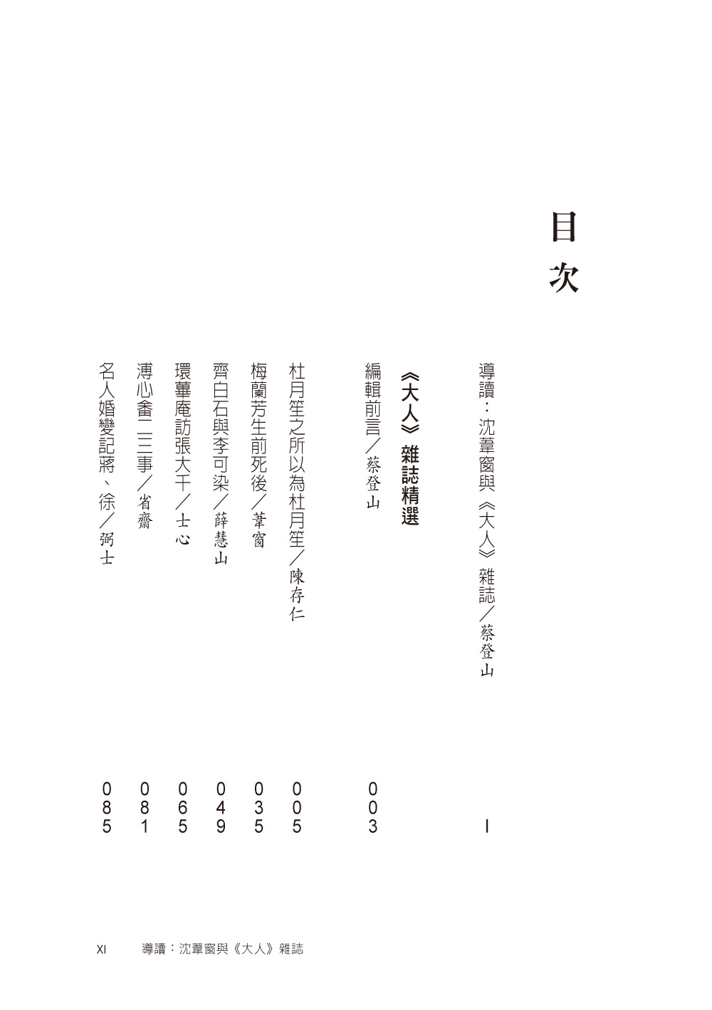 http://im2.book.com.tw/image/getImage?i=http://www.books.com.tw/img/001/076/39/0010763959_bi_01.jpg&v=59a7f362&w=655&h=609
