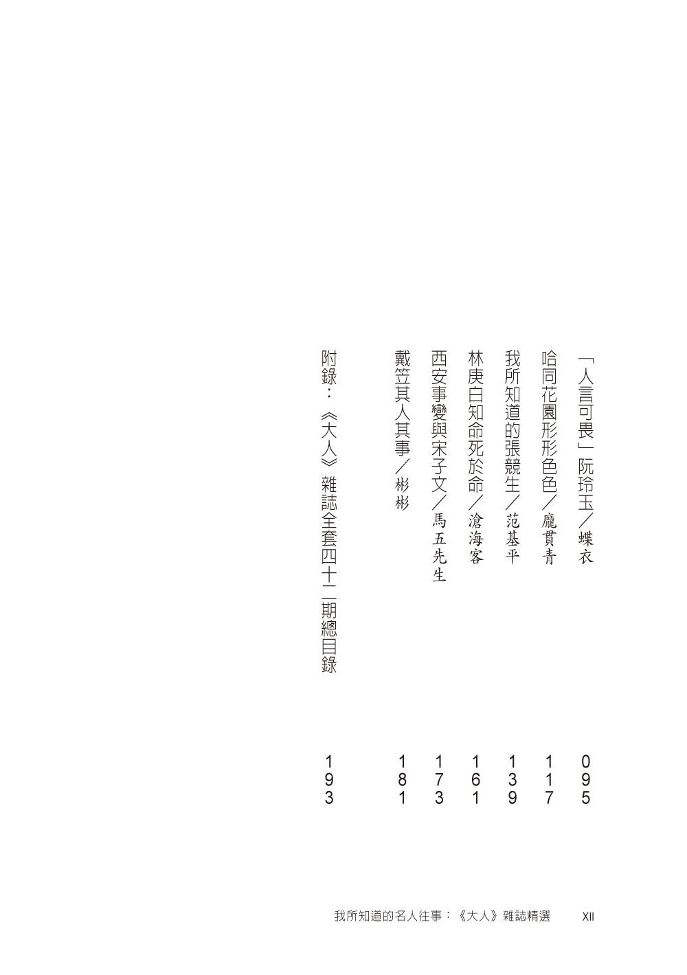 http://im1.book.com.tw/image/getImage?i=http://www.books.com.tw/img/001/076/39/0010763959_bi_02.jpg&v=59a7f362&w=655&h=609