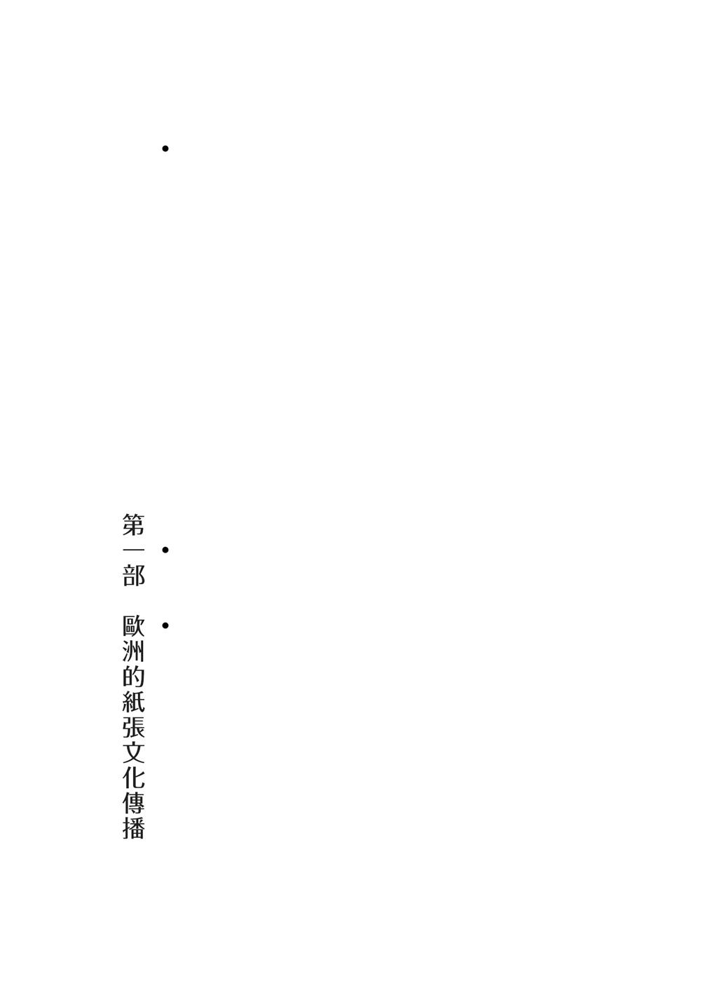 http://im2.book.com.tw/image/getImage?i=http://www.books.com.tw/img/001/076/42/0010764237_b_01.jpg&v=59a94512&w=655&h=609