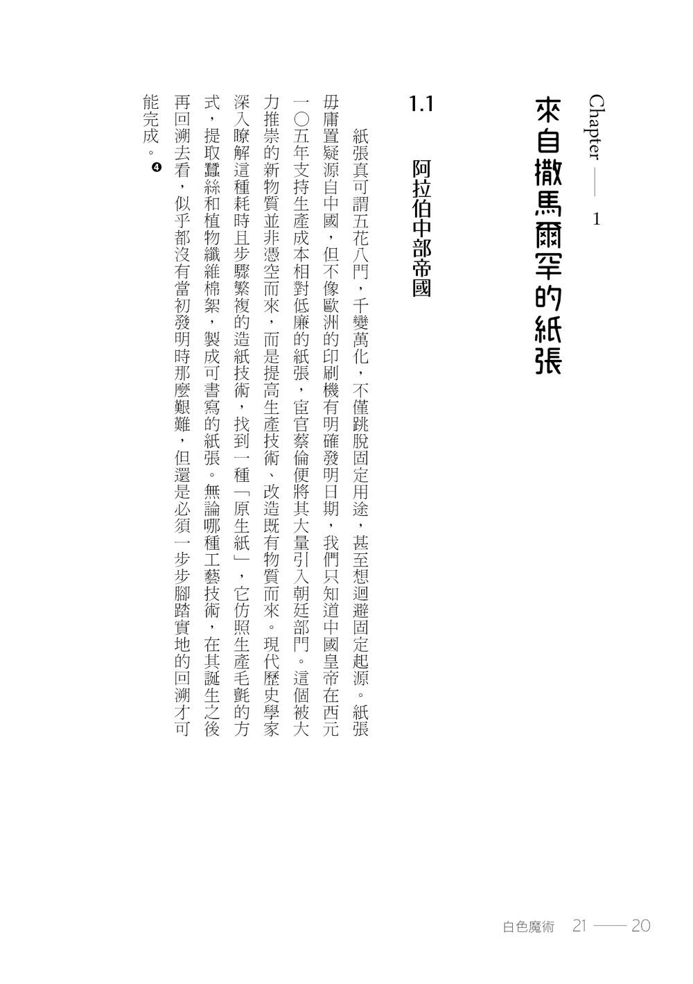 http://im1.book.com.tw/image/getImage?i=http://www.books.com.tw/img/001/076/42/0010764237_b_02.jpg&v=59a94512&w=655&h=609