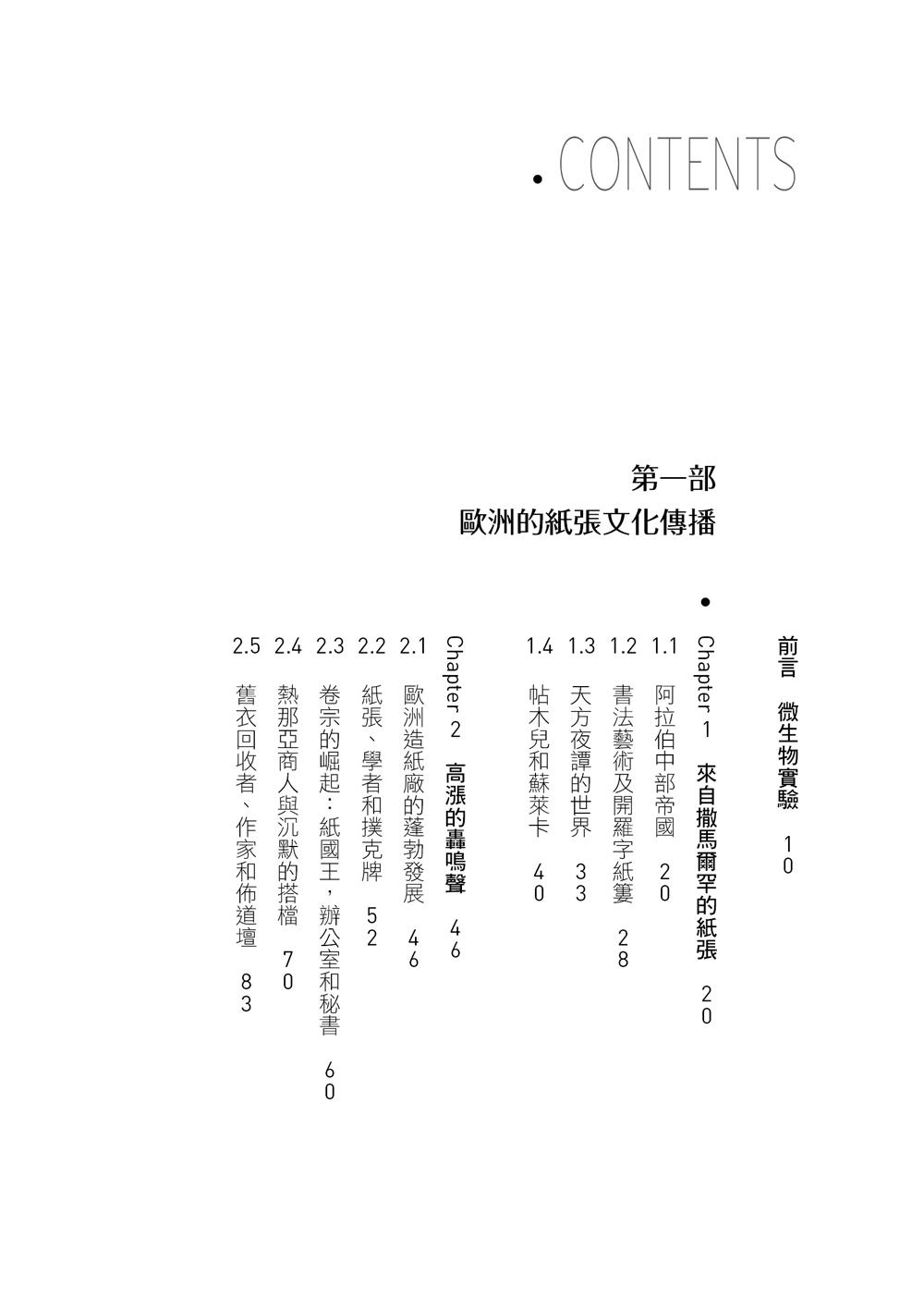 http://im2.book.com.tw/image/getImage?i=http://www.books.com.tw/img/001/076/42/0010764237_bi_01.jpg&v=59a94512&w=655&h=609