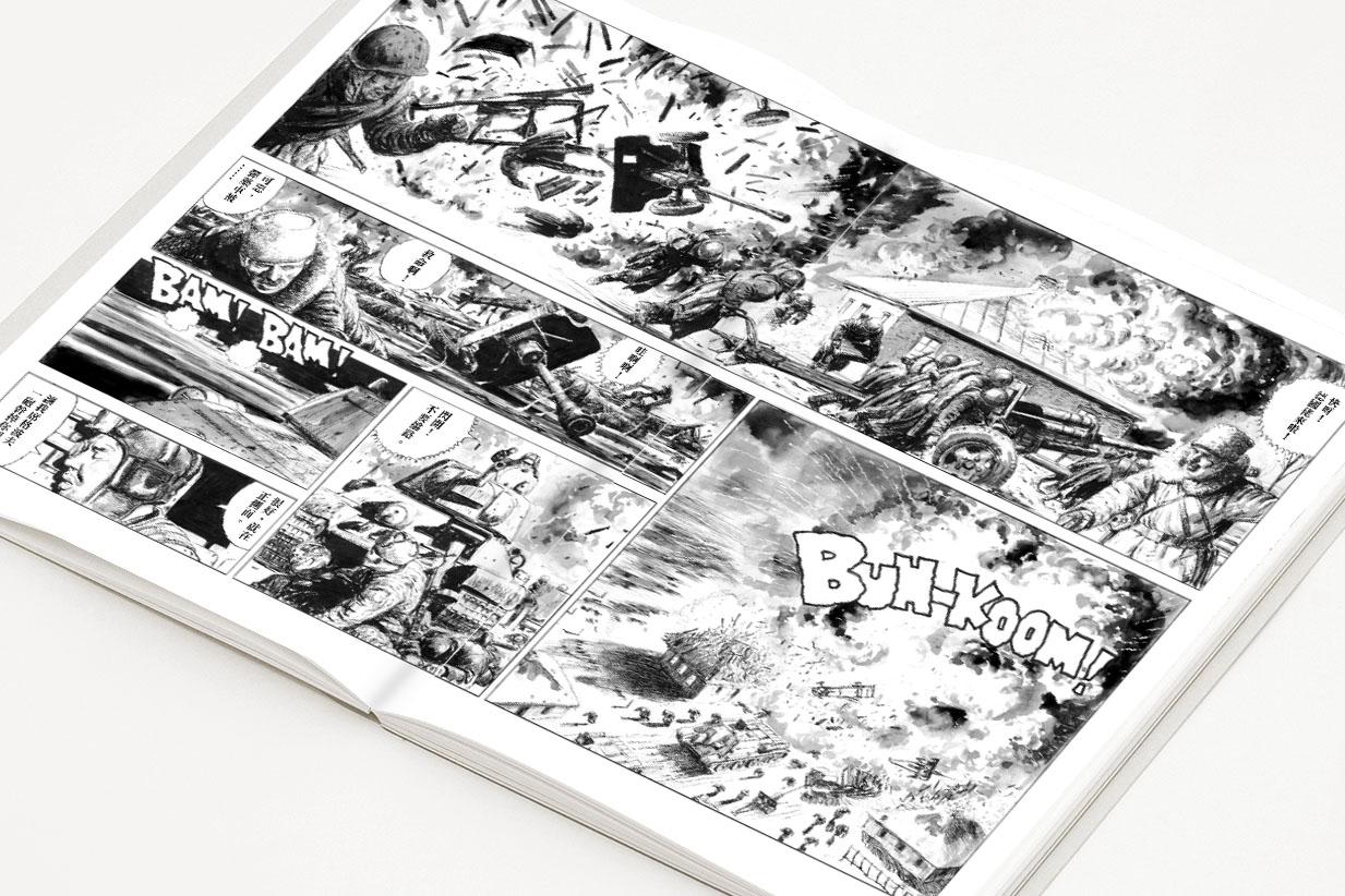 ◤博客來BOOKS◢ 暢銷書榜《推薦》黑騎士物語外傳後篇(A4大開本)