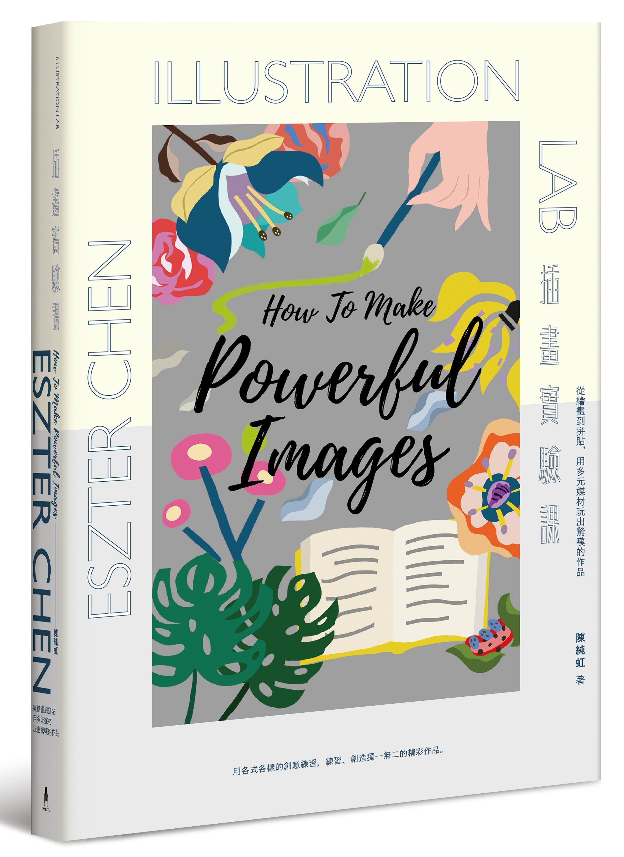 ◤博客來BOOKS◢ 暢銷書榜《推薦》插畫實驗課:從繪畫到拼貼,用多元媒材玩出驚嘆的作品