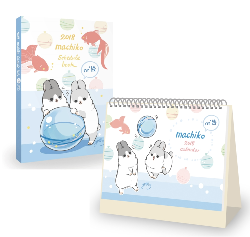 2018ㄇㄚˊ幾 machiko schedule book+desk calendar手帳年曆套組