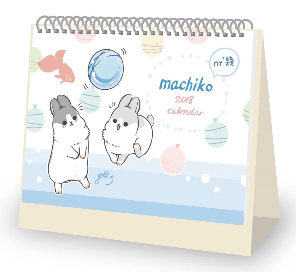 2018ㄇㄚˊ幾 machiko desk calendar