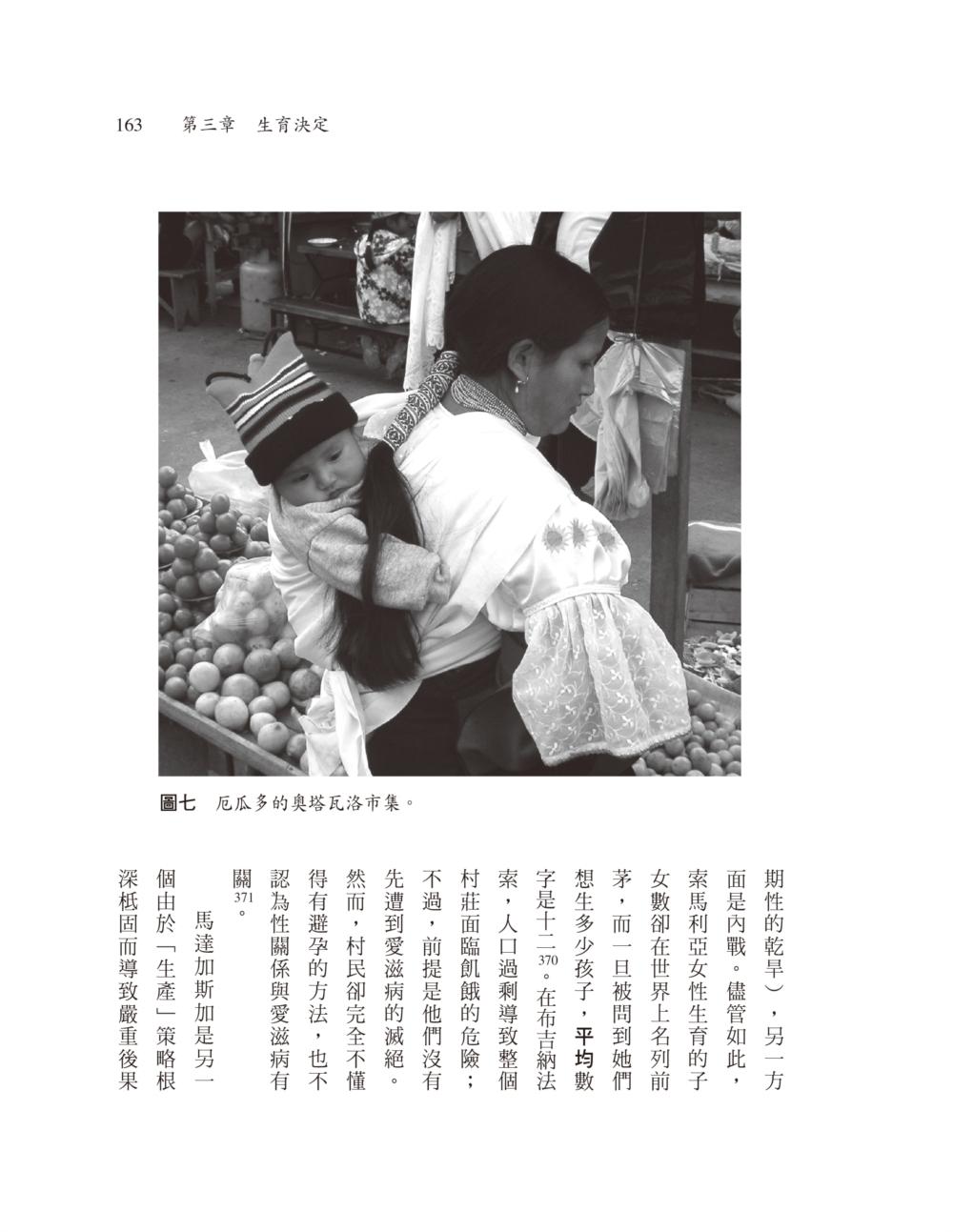 http://im1.book.com.tw/image/getImage?i=http://www.books.com.tw/img/001/076/59/0010765963_b_02.jpg&v=59f0107d&w=655&h=609