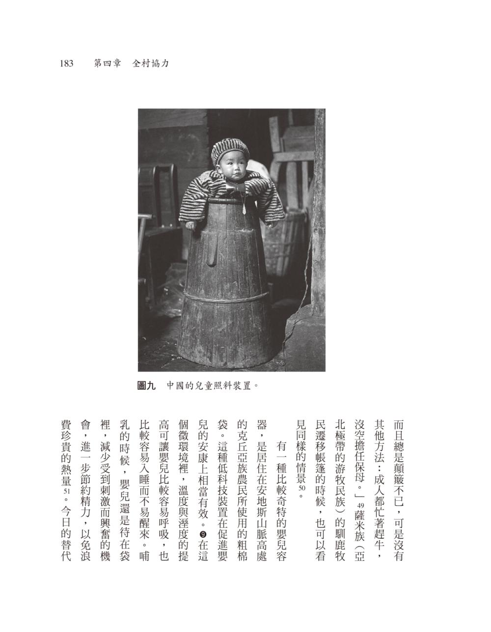 http://im2.book.com.tw/image/getImage?i=http://www.books.com.tw/img/001/076/59/0010765963_b_03.jpg&v=59f0107d&w=655&h=609