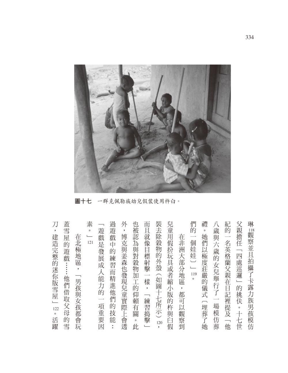 http://im2.book.com.tw/image/getImage?i=http://www.books.com.tw/img/001/076/59/0010765963_b_05.jpg&v=59f0107d&w=655&h=609