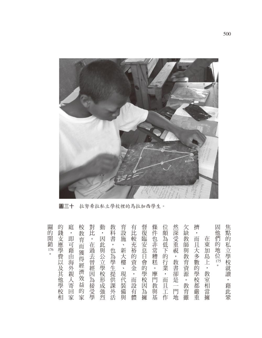 http://im1.book.com.tw/image/getImage?i=http://www.books.com.tw/img/001/076/59/0010765963_b_08.jpg&v=59f0107d&w=655&h=609