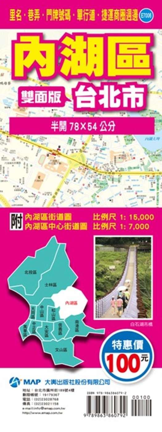 內湖區街道圖