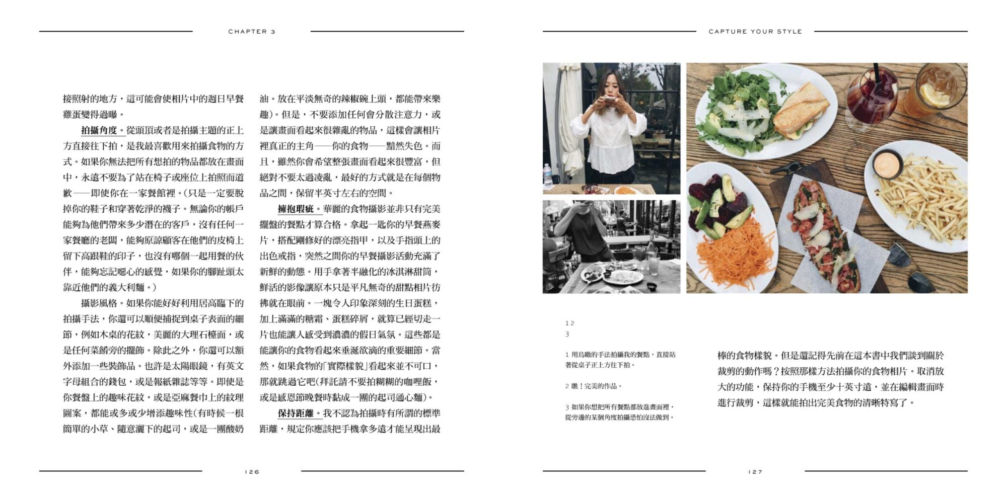 ◤博客來BOOKS◢ 暢銷書榜《推薦》IG百萬粉絲養成術:富比士名媛Aimee Song教你迅速竄紅的社群經營秘訣Capture Your Style