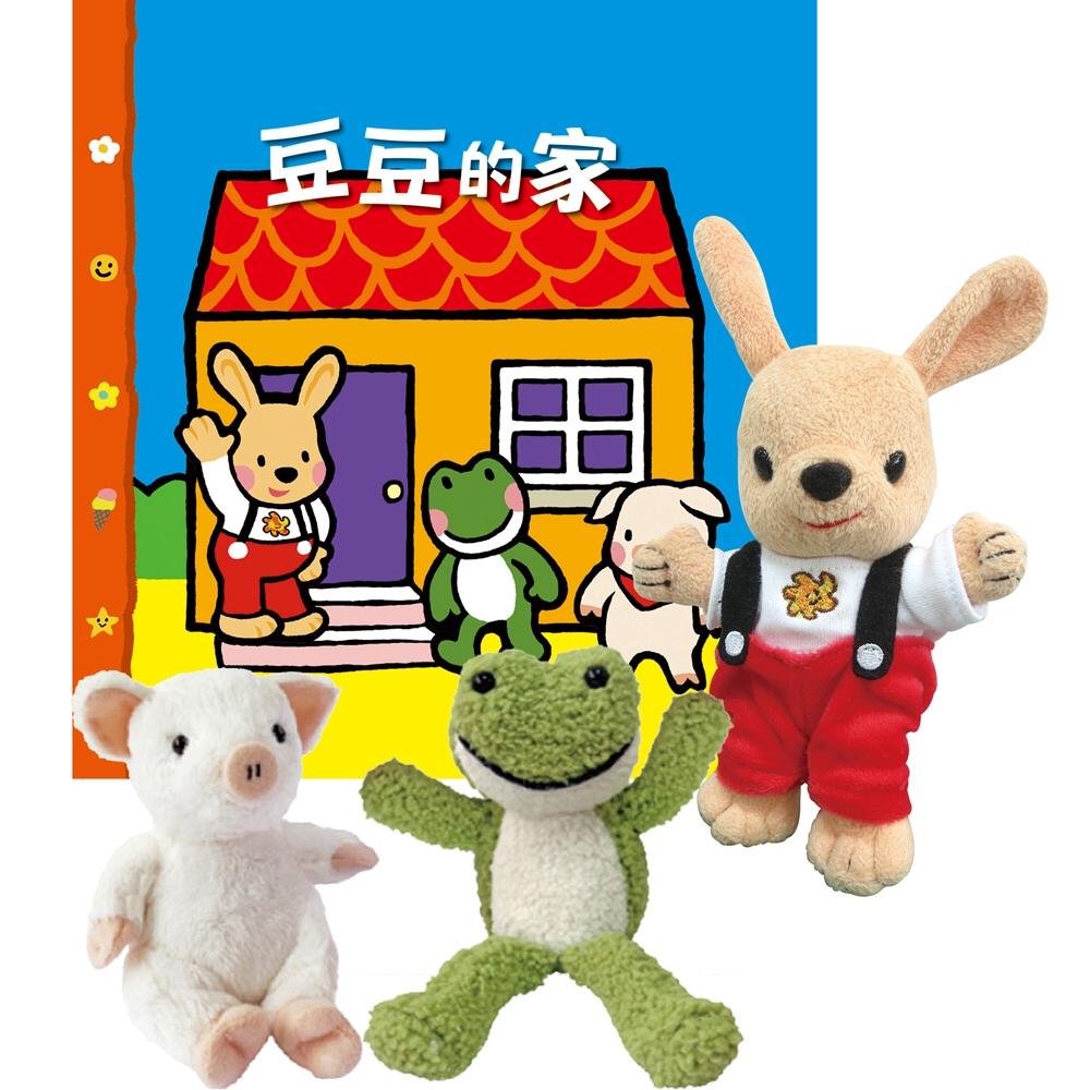 豆豆的家立體遊戲書+豆豆好朋友玩偶組