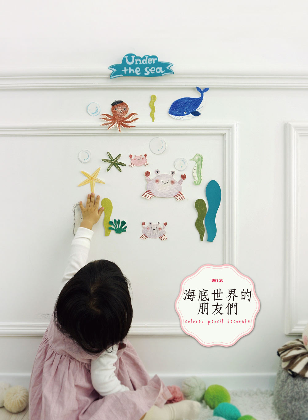 ◤博客來BOOKS◢ 暢銷書榜《推薦》1天5分鐘色鉛筆小塗鴉:可愛討喜的療癒與裝飾小圖!