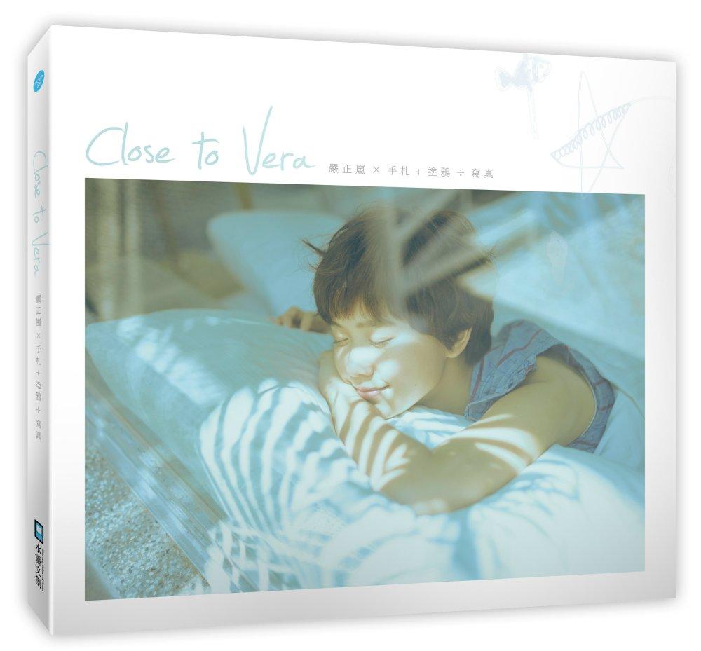 Close to Vera:嚴正嵐×手札+塗鴉÷寫真