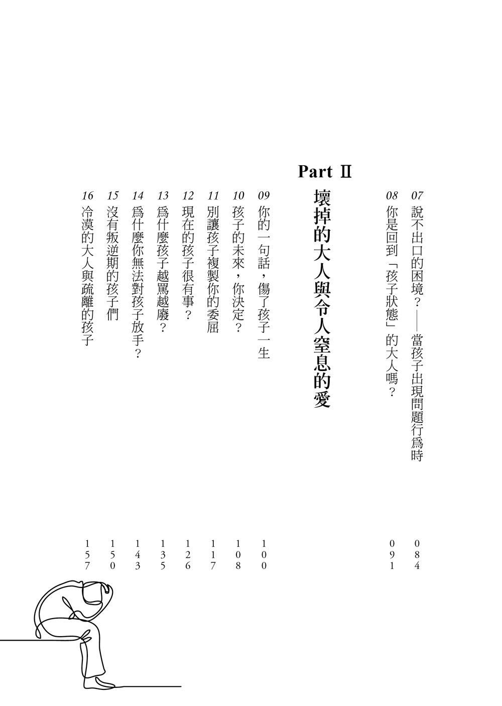 http://im2.book.com.tw/image/getImage?i=http://www.books.com.tw/img/001/077/08/0010770814_b_03.jpg&v=5a0c1764&w=655&h=609
