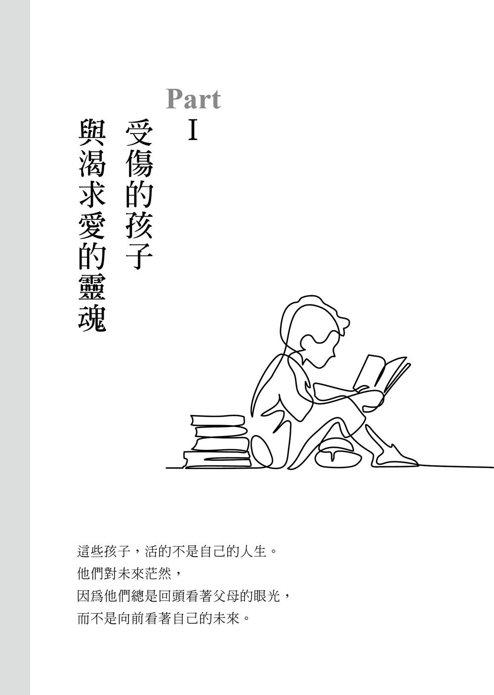 //im1.book.com.tw/image/getImage?i=http://www.books.com.tw/img/001/077/08/0010770814_b_08.jpg&v=5a0c1765&w=655&h=609