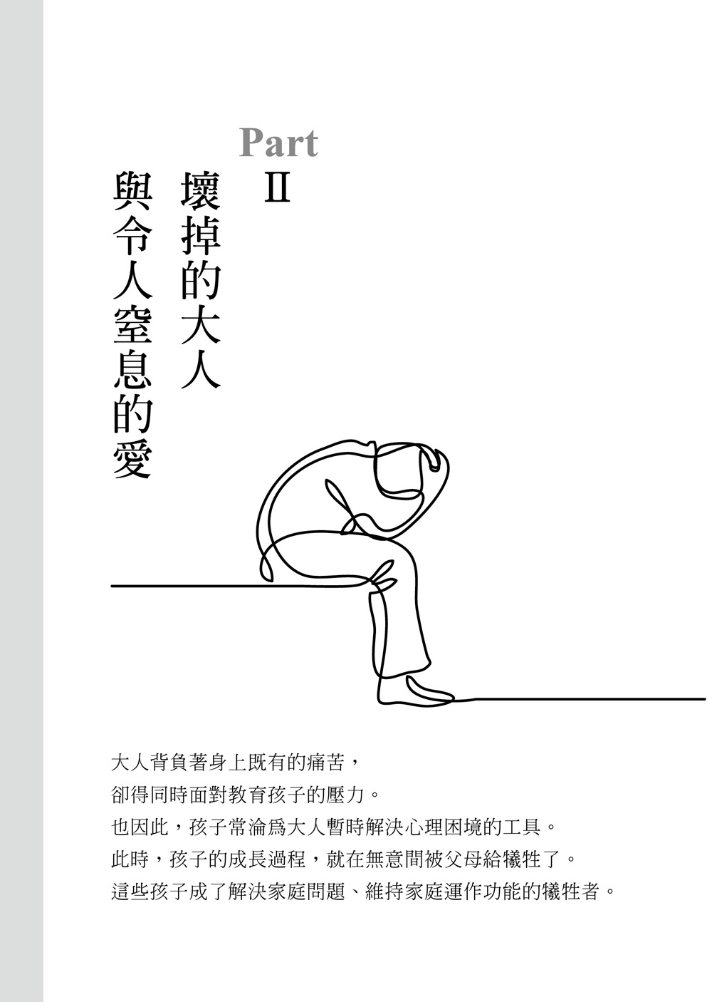 http://im2.book.com.tw/image/getImage?i=http://www.books.com.tw/img/001/077/08/0010770814_b_09.jpg&v=5a0c1766&w=655&h=609