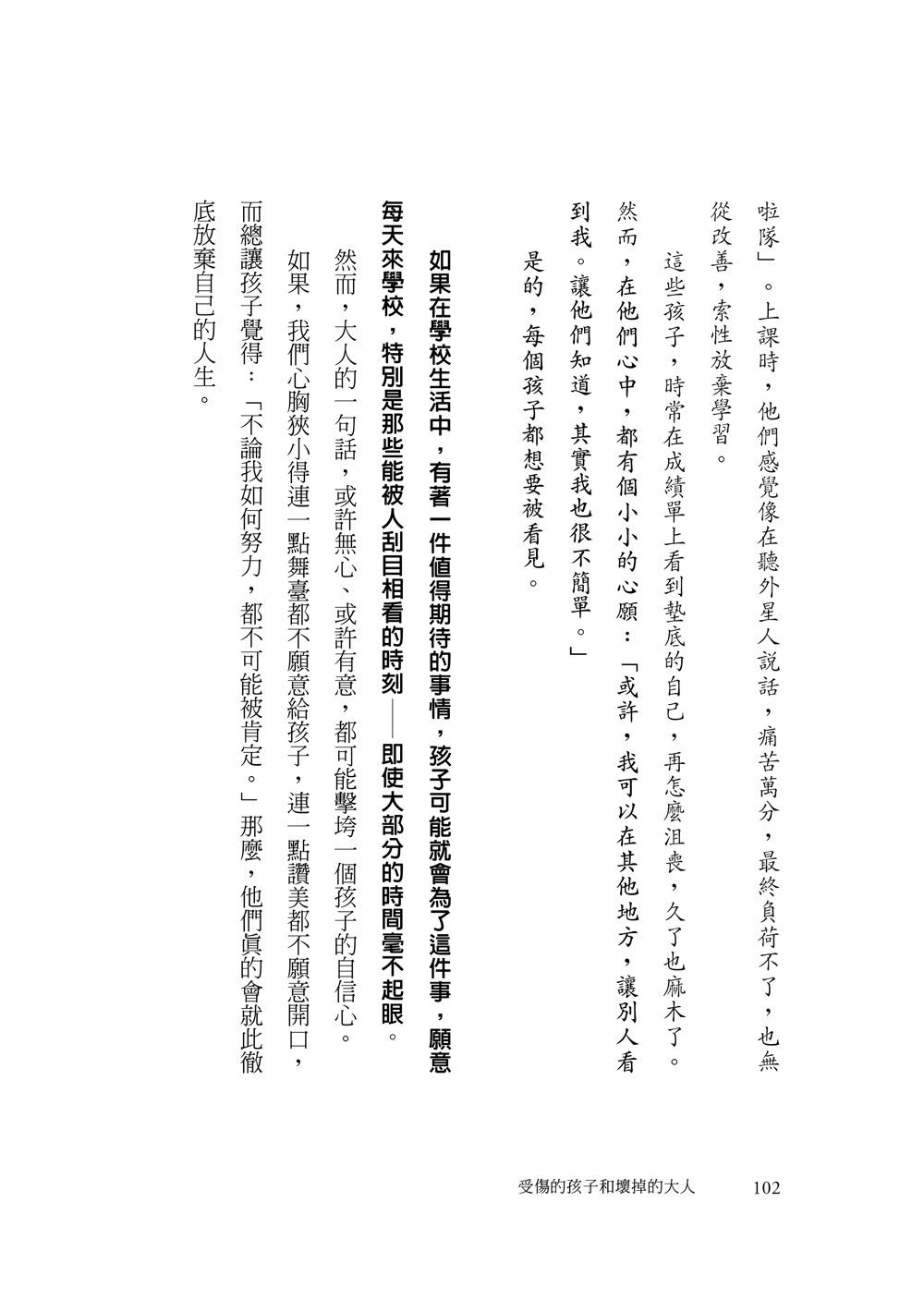 http://im1.book.com.tw/image/getImage?i=http://www.books.com.tw/img/001/077/08/0010770814_b_12.jpg&v=5a0c1764&w=655&h=609